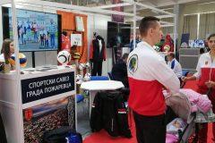 Sporski_savez_pozarevac_sajam_sporta (11)
